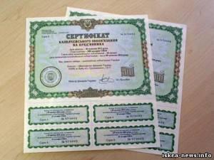 кредиты на обучение в петербурге