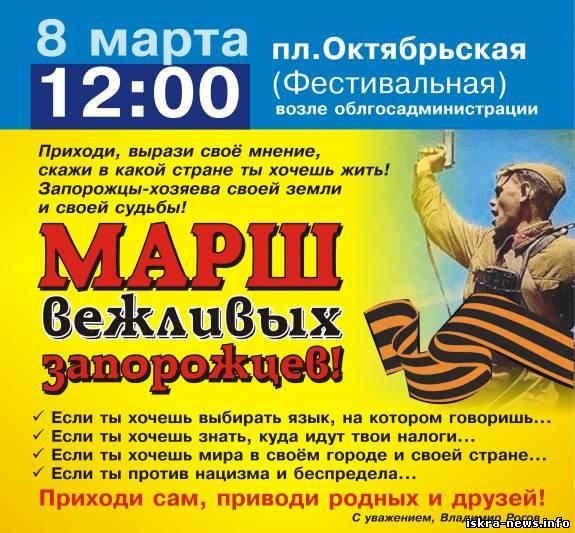 http://iskra-news.info/_nw/90/87854722.jpg