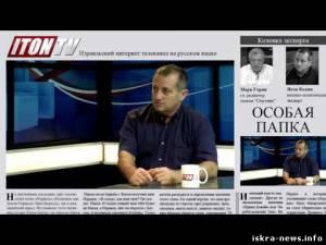 Израильский разведчик Яков Кедми: «Путин возьмет всю Украину» (ВИЖЕО)